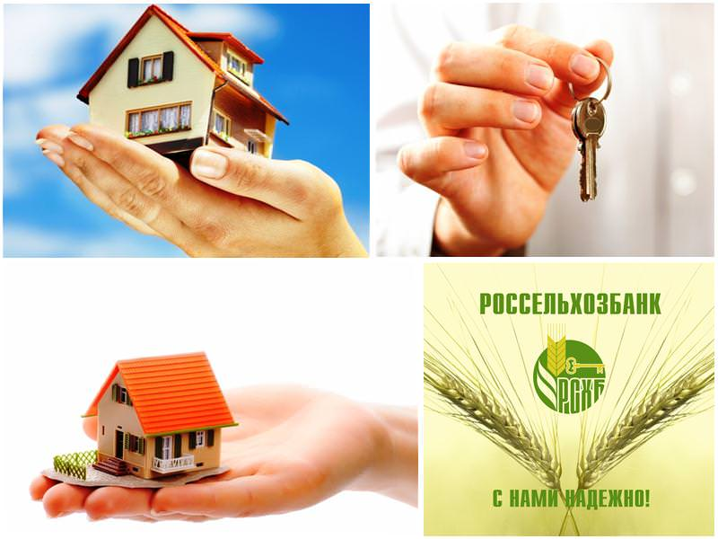 ТОП-5 банковских программ ипотеки по 2 документам в 2018 году