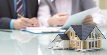 Как получить господдержку на ипотеку