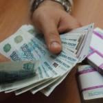 Как получить ипотеку с маленькой официальной зарплатой