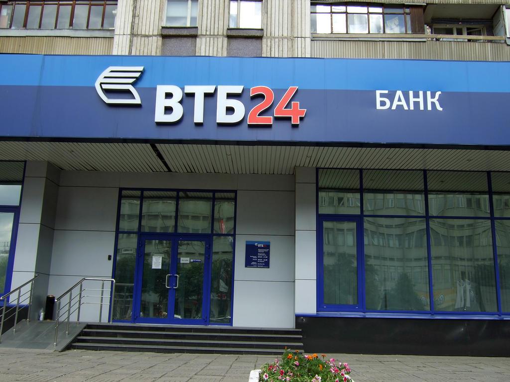 Ипотека ВТБ-24