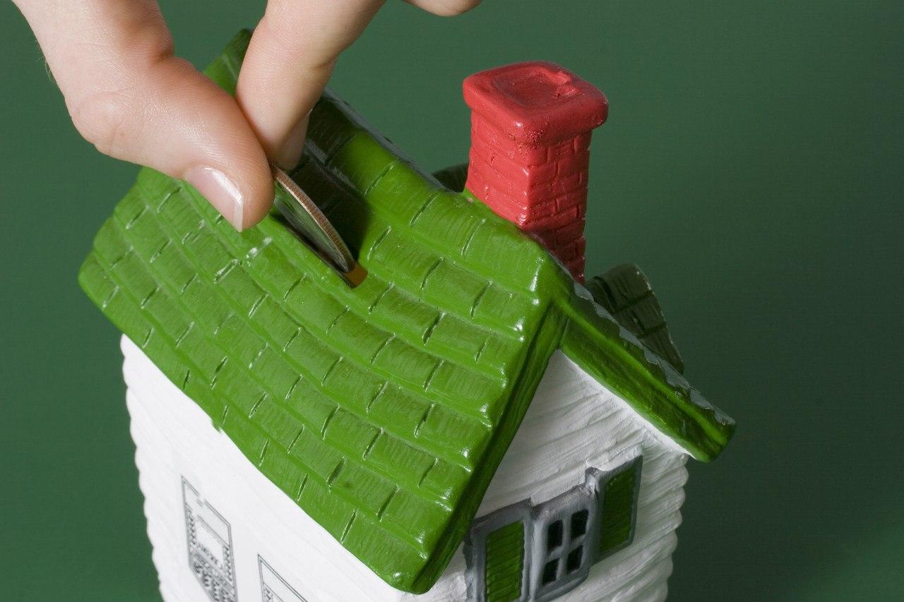 можно ли купить дом в ипотеку без первоначального взноса