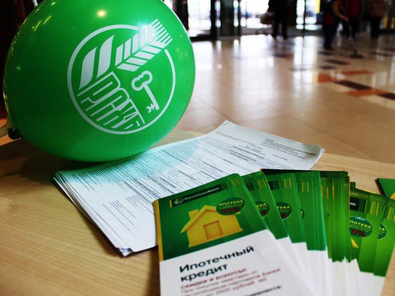 деньги в долг в ростовской области