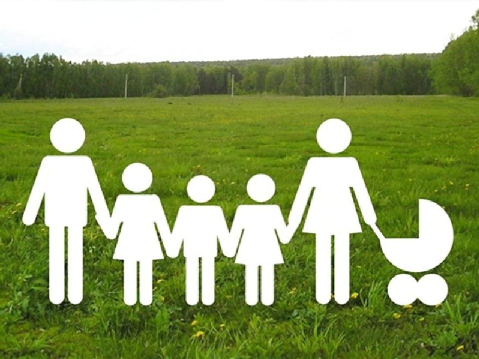 Как многодетным получить социальную ипотеку кредит евпатория под залог недвижимости