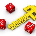 Можно ли вернуть проценты по ипотеке