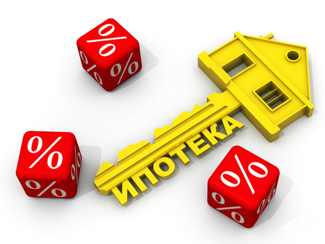 Изображение - Как вернуть не законно начисленные проценты банка по ипотеке, договору или страховке f5118e26941939bc4b49f01931f895231
