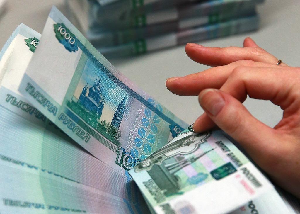 Можно ли получить субсидию после ипотеки взять в кредит webmoney