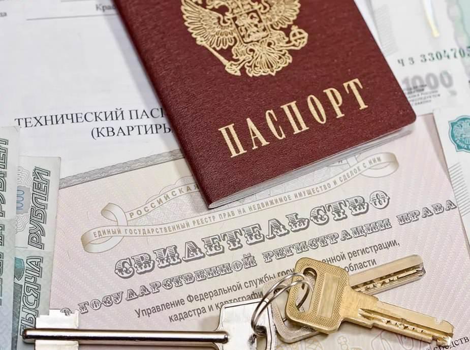 Как оформить закладную по ипотеке в сбербанке: какие нужны документы, когда и как получить закладную на квартиру по ипотеке